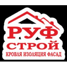 «РУФСТРОЙ» город Каменск-Уральский