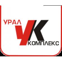 «Урал-комплекс» город Каменск-Уральский